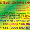 КВЕСТ-КОМНАТА в г.Ирпень