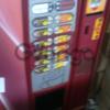 Продам кофемати SAECO  за адекватною ціною