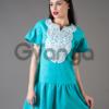 Кокетливое платье 1550