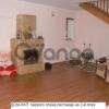 Продается дом 7-ком 297 м² Центральная, 7