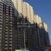Сдается в аренду квартира 1-ком 49 м² ул. Здолбуновская, 13, метро Позняки