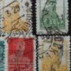 почтовые марки революционной россии 1918-1937