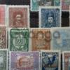 почтовые марки Украина 1918 год (УНР)