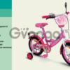 Велосипед 16 дюймов код 161602