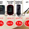3G Роутеры Модемы Коннекторы