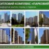 Продается нежилое помещение в новом жилом комплексе на Борщаговке.