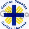 Благотворительный фонд «Каритас»