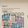 Продается квартира 1-ком 36 м² ул Набережная, д. 31