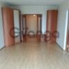 Сдается в аренду квартира 3-ком 87 м² ул Совхозная, д. 14, метро Речной вокзал