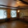 Продается коттедж 131 м² км Станция Икша-Поварово 115, д. 5