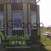 """Продается дом с участком 5-ком 111 м² ЖК """"Рублевочка"""""""