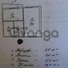Продается квартира 1-ком 29 м² ул. Архитектора Вербицкого, 15, метро Вырлица