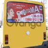 Изготовление и размещение рекламы на маршрутных такси и внутри салонов, в городском транспорте.