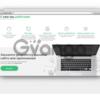 Разработка дизайна сайтов и приложений