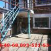Продам дом на Дунаевского