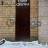 Сдается в аренду ПСН 4-ком 70 м² ул Пожарского, д. 14, метро Речной вокзал
