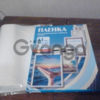 Ламинатор geha A3 Basic