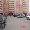 Продается квартира 1-ком 46 м² Трудовая улица, 22