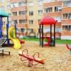 Сдается в аренду квартира 1-ком 37 м² Островского,д.12