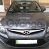 Hyundai i30 1.6 AT (130л.с.)