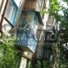 Продается квартира 2-ком 47 м² Телиги Елены ул