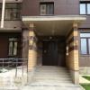 Продается квартира 1-ком ул. Московская, д. 8