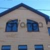 Продается дом 242 м² мкр. Молодежый
