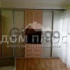 Продается квартира 3-ком 62 м² Березняковская