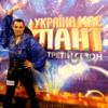 Заказать цыганский ансамбль Киев, цыгане на свадьбу,юбилей