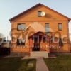 Продается дом 5-ком 145 м²