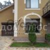 Продается дом 3-ком 270 м²
