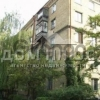 Продается квартира 4-ком 88 м² Труда бульв