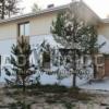 Продается дом 4-ком 207 м²
