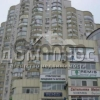 Продается квартира 4-ком 137 м² Днепровская набережная