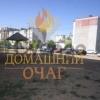 Продается помещение 148,5 м² Гурьянова ул.