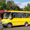 """Водитель маршрутного такси категории """"Д"""""""