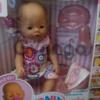 Пупс Кукла Baby Born 2 СОСКИ в ассортименте