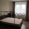Сдается в аренду квартира 2-ком 62 м² ул. Центральная, 17