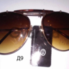 Очки C&A с защитой от солнца. Дешево.