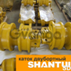 Каток двубортный | бульдозер Shantui SD22