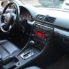 Audi A4, III (B7) 1.8 CVT (163 л.с.) 2007 г.