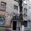 Продается квартира 2-ком 67 м² Гоголевская