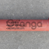 Предлагаем Г/ц и РМК гидроцилиндра УН053