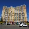 Продается квартира 2-ком 72 м² Кондратюка Юрия