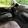 Volkswagen Multivan 2.0d AT (140л.с.)