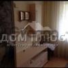 Продается квартира 2-ком 53 м² Туполева Академика