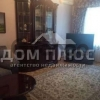 Продается квартира 3-ком 77 м² Украинки Леси бульв