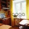 Сдается в аренду квартира 1-ком 30 м² Пырьева Ул. 4, метро Кутузовская