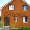 Продается дом с участком 4-ком 130 м² Аксакова