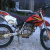 Продам Honda XR 250